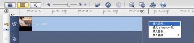 会声会影合并多个视频文件介绍_软件自学网
