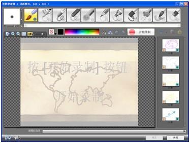 会声会影在地图上描绘线路_软件自学网