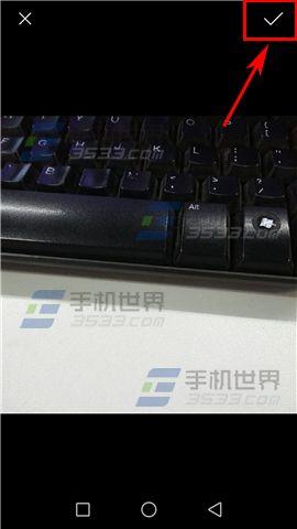 手机QQ拍照怎么进行滤镜处理_软件自学网