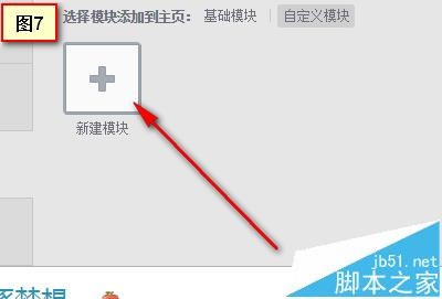 qq空间添加淘宝店铺的链接地址图片