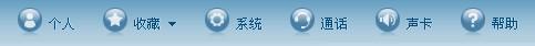新手YY语音教程_软件自学网