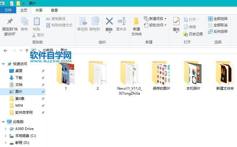 Win10电脑打开启动文件夹的操作方法_软件自学网