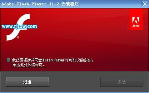Fedora22火狐如何安装Adobe Flash Player_软件自学网