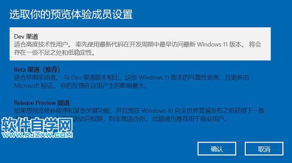 戴尔G3能升级Win11吗?_软件自学网