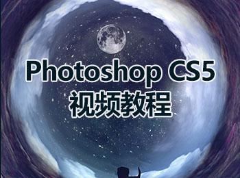 Photoshop CS5视频教程_软件自学网