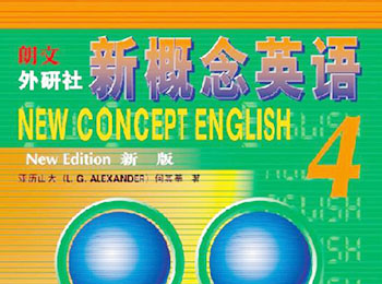 新概念英语第4册48课全集视频教程_软件自学网