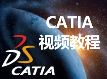 CATIA视频教程_软件自学网