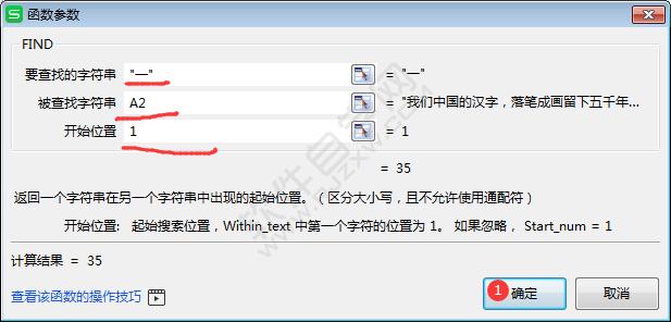 _软件自学网