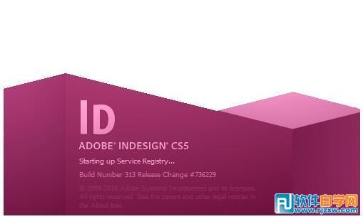 adobe indesign cs5 32位/64位完整版下载_软件自学网