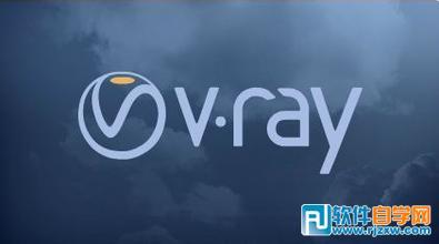 VRay2.0中英文官方破解版64位下载_软件自学网