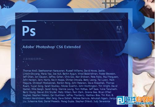Photoshop cs6中文破解版64位下载_软件自学网