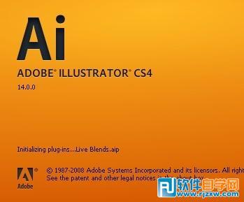 Illustrator Cs4破解版64位/32位下载_软件自学网