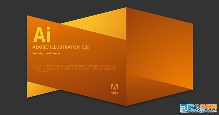Illustrator CS5绿色破解版64位/32位下载_软件自学网