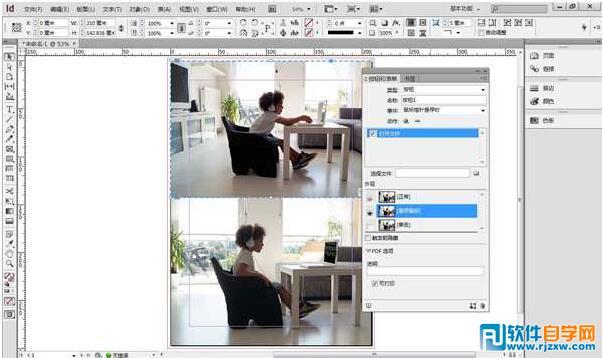 InDesign CS6中文破解版64位/32位免费下载_软件自学网