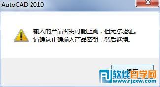 Auto CAD2010破解版免费下载(无需注册机、序列号)_软件自学网