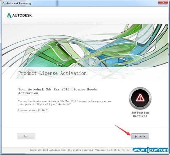 3dmax2016注册机下载和32位注册激活的方法_软件自学网
