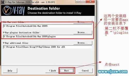 vray1.5sp2怎么安装在3dmax2009软件上_软件自学网