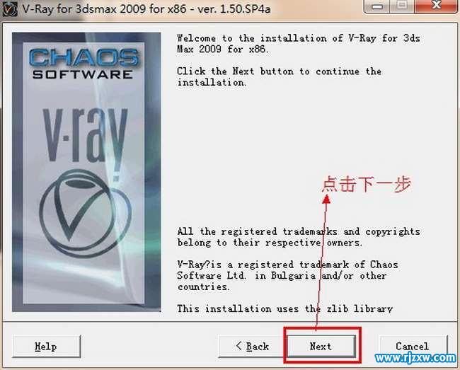 3dmax2009安装vray1.5 sp4的方法图文教程_软件自学网
