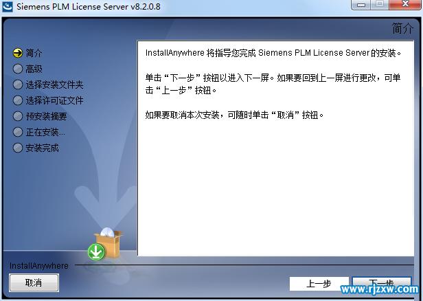 UG11.0中文正式版安装教程_软件自学网
