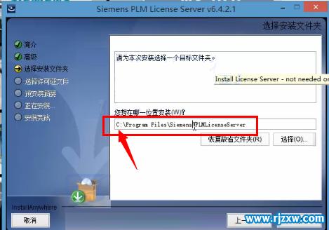 UG10.0中文版安装教程_软件自学网