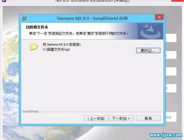 UG8.0安装方法图文教程_软件自学网