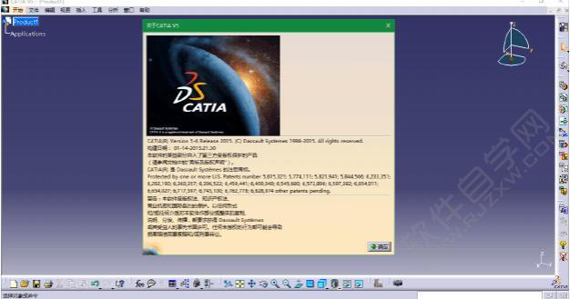 CATIA_V5R21中文破解版32位下载_软件自学网