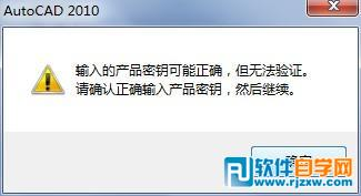 Auto CAD2010 64位破解版免费下载(无需注册机、序列号)_软件自学网