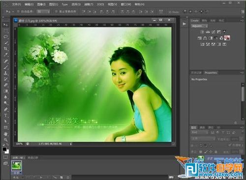 photoshop cs6 简体中文精简 免序列号 破解版