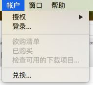 Apple ID双重认证停用后如何快速恢复账号_软件自学网