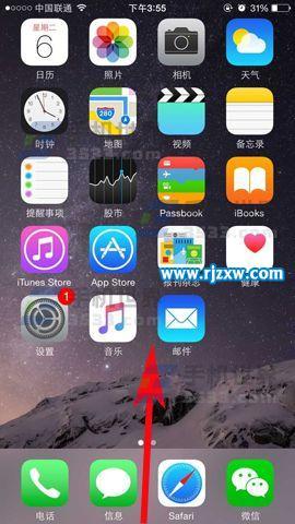 如何关闭自已的iPhone7Plus的屏幕旋转_软件自学网