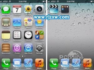 苹果手机截图的步骤_软件自学网