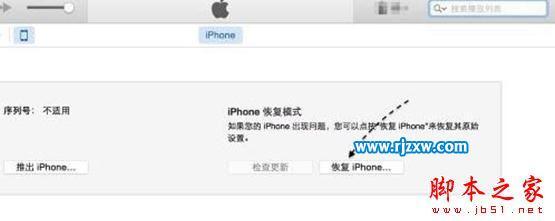 自已的iphone7手机密码忘了怎么样解锁_软件自学网