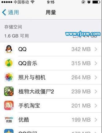 苹果6怎么彻底清理内存_软件自学网