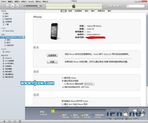 苹果手机照片怎么上传到电脑_软件自学网