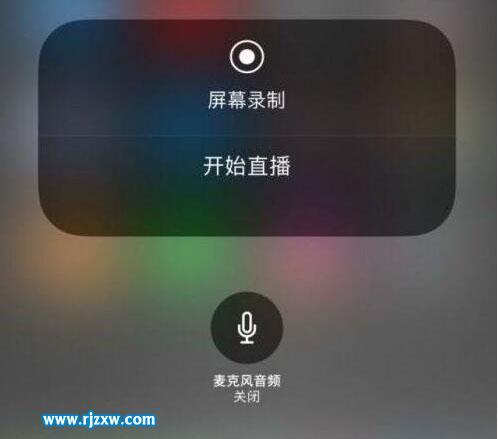 iOS 11中加入了一键直播功能 苹果手机也可以直播了_软件自学网