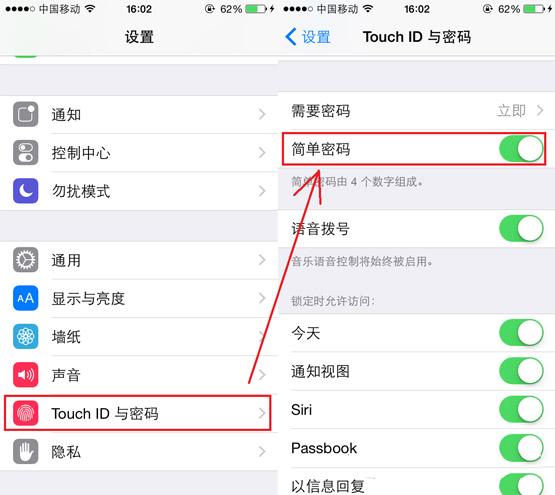 iphone四位数密码设置