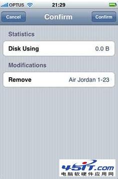 iphone怎么卸载cydia_软件自学网