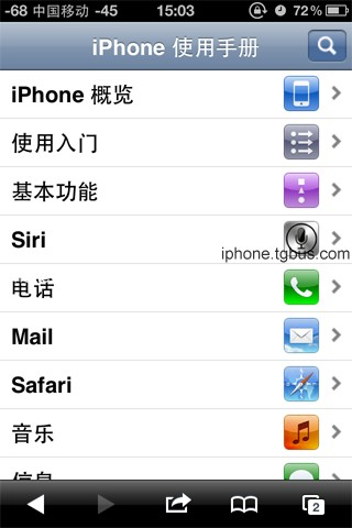 iphone7plus使用手册_软件自学网