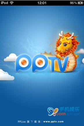 七款主流在线视频播放器评测_软件自学网