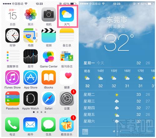 苹果手机天气应用 怎么设置_软件自学网