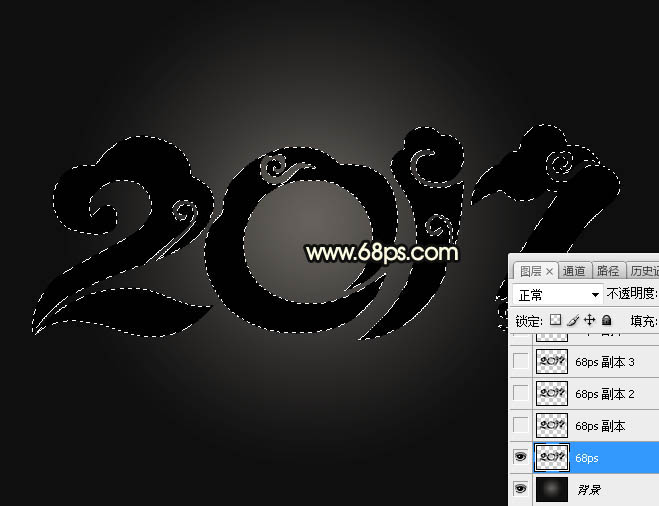 Photoshop制作华丽的金边花纹字_软件自学网
