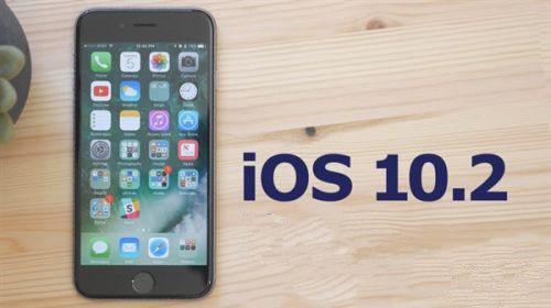 iOS10.2.1 Beta1 怎么升级_软件自学网
