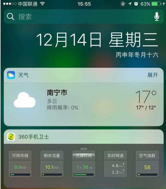 iOS10.2增加记忆功能有什么用_软件自学网