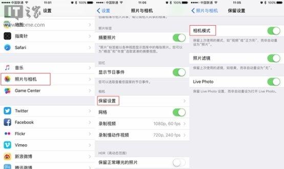 苹果推送iOS10.2正式版_软件自学网