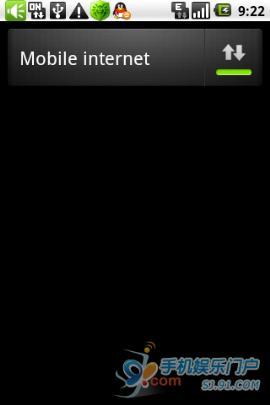 安卓系统手机上网设置介绍_软件自学网