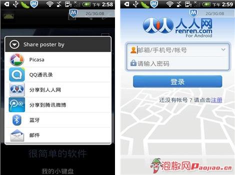 海报制作软件安卓版最新评测_软件自学网