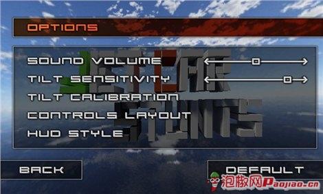 安卓版喷气赛车评测_软件自学网