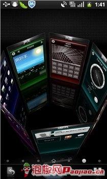 安卓最酷最炫的3D桌面SPB主题_软件自学网