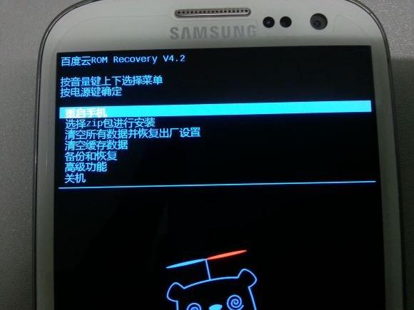 安卓手机如何刷入ROM包_软件自学网