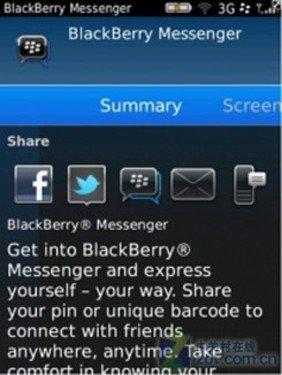 黑莓world app_软件自学网